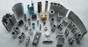 Alüminyum PVC Çeşitleri